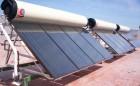 Capacitaran a instaladores de Equipos a base de Energía Solar en Vías de Masificar Uso de Energía Solar Térmica en la Región