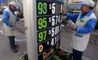 SERNAC, Superintendencia de Energía y Combustible SEC y   Comisión Nacional de Energía CNE, Vigilarán que estaciones   de servicio bajen precios de las Gasolinas