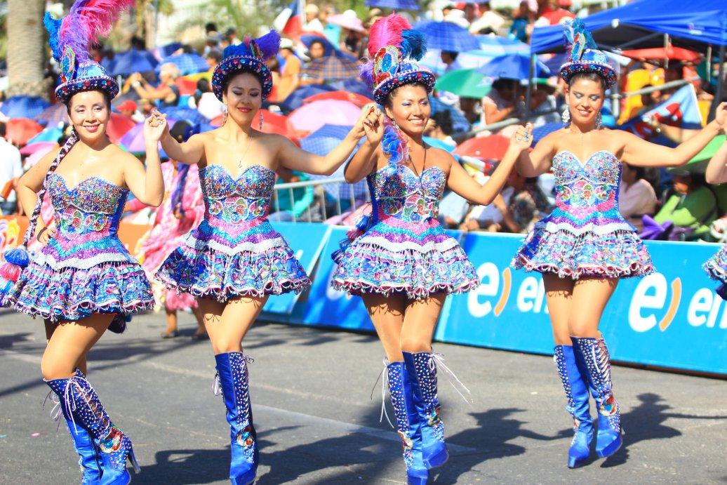 """Dan a Conocer Detalles del Proximo Carnaval Andino Internacional """"Con la Fuerza del Sol"""""""
