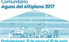 Fondos Concursables 2017 (1)
